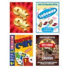 Картинка ИГРОЛЕНД Игра настольная карточная, картон, 8х16х2см, 4-6 дизайнов в сети магазинов постоянных распродаж Галамарт