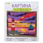 Картинка ХОББИХИТ Картина нитками, картон, нитки, 23х20х2,5см, 4-6 дизайнов в сети магазинов постоянных распродаж Галамарт