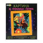 Картинка ХОББИХИТ Картина сверкающими блестками, картон, песок, 23х20х2,5см, 4-5 дизайнов в сети магазинов постоянных распродаж Галамарт