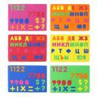 Картинка LADECOR Наклейка интерьерная Буквы и цифры, 29,3х20 см(36х20 см), ПЕВА, 2 вида в сети магазинов постоянных распродаж Галамарт