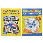 Картинка ХОББИХИТ Кроссворды для взрослых, 32 стр., бумага, 14,5х20см, 2 дизайна в сети магазинов постоянных распродаж Галамарт