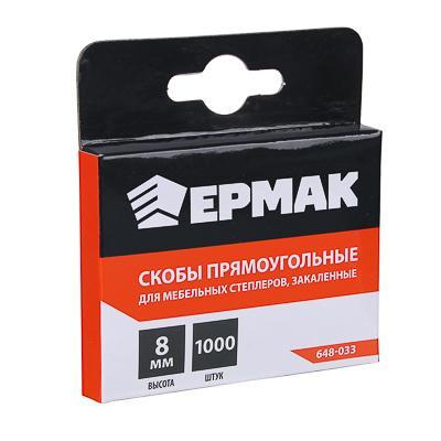 ЕРМАК Скоба закаленная 8мм (11,3х0,7мм) для мебельного степлера 1000шт.
