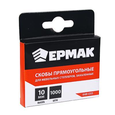 ЕРМАК Скоба закаленная 10мм (11,3х0,7мм) для мебельного степлера 1000шт.