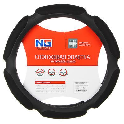NG Оплетка руля, спонж, 6 подушек, черный, разм. (M)