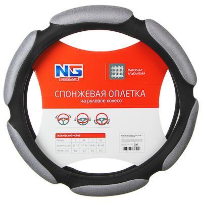 NG Оплетка руля, спонж, 6 подушек, серый, разм. (M)