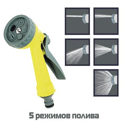 Пистолет-разбрызгиватель, пластиковый, 5 режимов, 21х14х5, INBLOOM