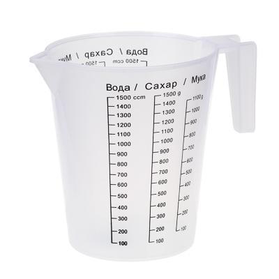 Стакан мерный 1,5 л, пластик