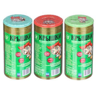 Крышка металлическая для консервирования Галамартовна СКО, 50шт