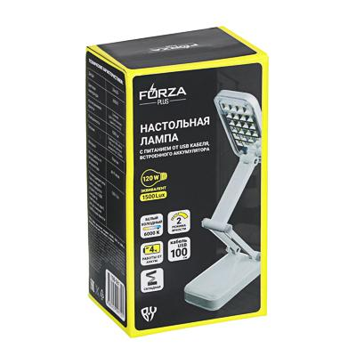FORZA Лампа настольная складная, 24xLED, 2000Lux, 6000K, аккумулятор 1200мАч, USB кабель 1м, белый