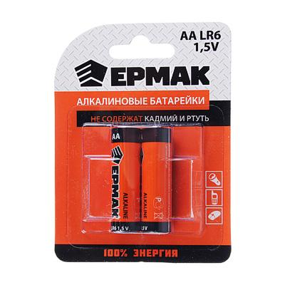 ЕРМАК Батарейки 2шт, тип AA,