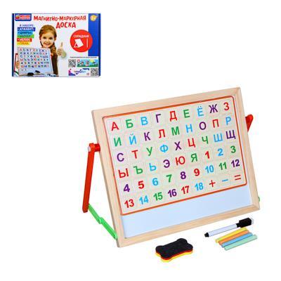 Доска магнитно-маркерная + алфавит, цифры, маркер, мелки 4шт, губка, 37х28см, дерево, пластик