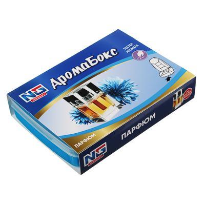 Ароматизатор в машину под сиденье, аромат парфюм,