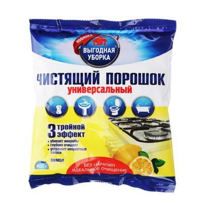 Порошок чистящий ВЫГОДНАЯ УБОРКА Морской/Лимон п/б 400г арт.2455/2701