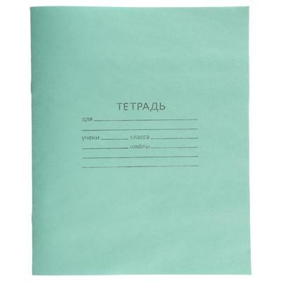 Тетрадь школьная 12 листов в линейку косую, белые листы, зеленая обл., скрепка