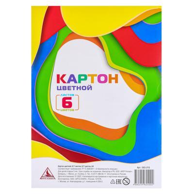 Набор картона А4 ClipStudio, 7листов, 7цветов