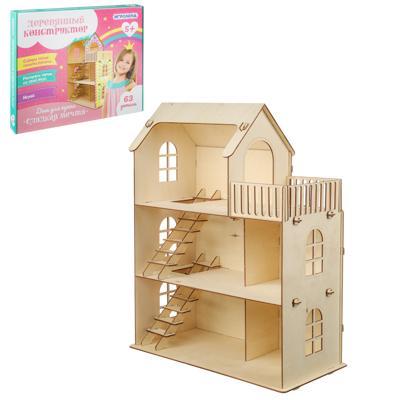 ПОЛЛИ Дом для кукол, без мебели, 59 дет., фанера, упак.49х20х38см, ДК-1-004