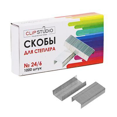Скобы для степлера ClipStudio №24/6 1000 штук
