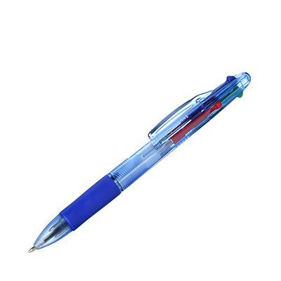 Ручка шариковая, 4 цвета