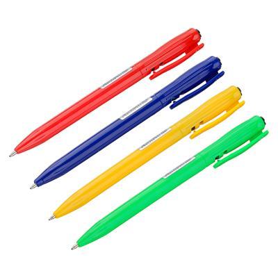 Авторучка шариковая 0,7 мм, синяя, 4 цвета корпуса