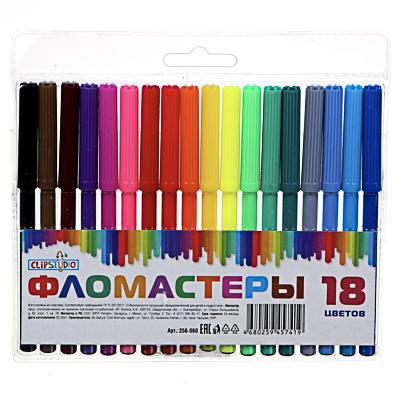 ClipStudio Фломастеры 18 цветов, с цветным вент.колпачком, пластик, в ПВХ пенале