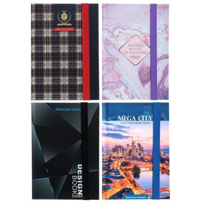 Записная книжка А6, 96 листов, 4 дизайнов