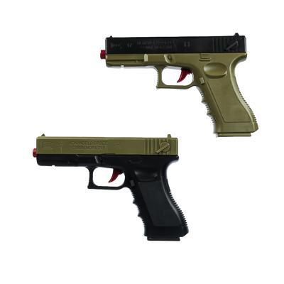 ИГРОЛЕНД Пистолет с пулями гидрогель, ABS, полимер, 28-33х18-28х3-5см, 2 дизайна