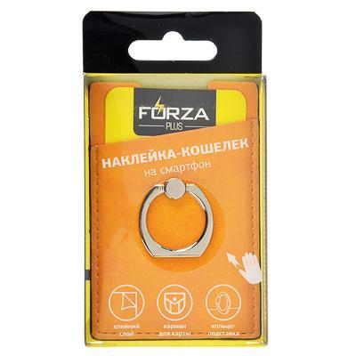 Наклейка-кошелек на смартфон для карт FORZA кольцо, 5 цветов