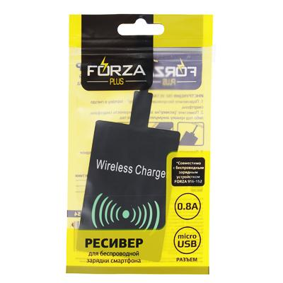 FORZA Ресивер-зарядка беспроводной, 0.8 А, MIX - IP, Micro USB