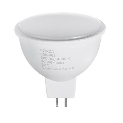 Лампа светодиодная FORZA MR16, GU5.3, 8W, 580lm, 4000К
