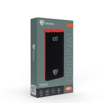 FORZA Аккумулятор мобильный, 8000 мАч, 2xUSB, 2А, дисплей, прорезиненный, 2 цвета