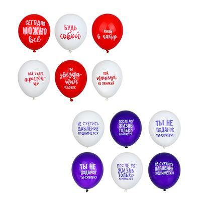 BY Набор воздушных шаров с принтом с 2х сторон, (6 штук)