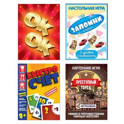 ИГРОЛЕНД Игра настольная карточная, картон, 8х16х2см, 4-6 дизайнов