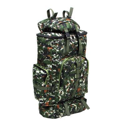 Рюкзак туристический ЧИНГИСХАН отделение для палатки, 65 литров,80х35х18 см, полиэстер