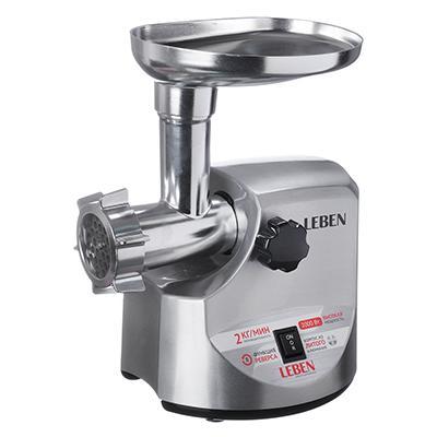 Мясорубка электрическая LEBEN 2000 Вт, реверс, алюминий, 2 кг/мин 269-021