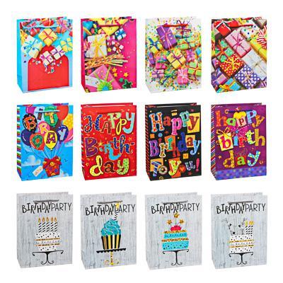 Пакет подарочный, высококачественная бумага, 18х24х8,5 см, 12 дизайнов, арт.3