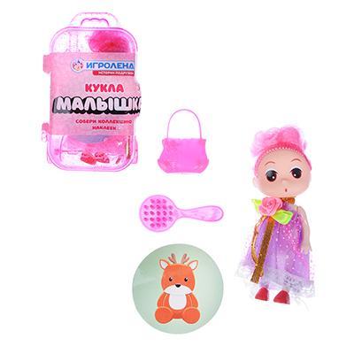 ИГРОЛЕНД Кукла с аксессуарами в чемоданчике, PP,PVC, полиэстер, 14х8,5х5см, 3 дизайна
