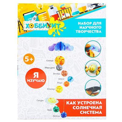 ХОББИХИТ Набор для научного творчества, пластик, бумага, 16х21см, 3 дизайна