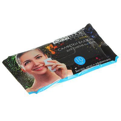 Салфетки влажные для снятия макияжа ЮниLook, 10 шт