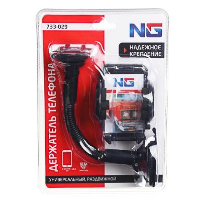 NG Держатель телефона, GPS, КПК на присоске, раздвижной, 50-115мм, на гибкой ножке, пластик