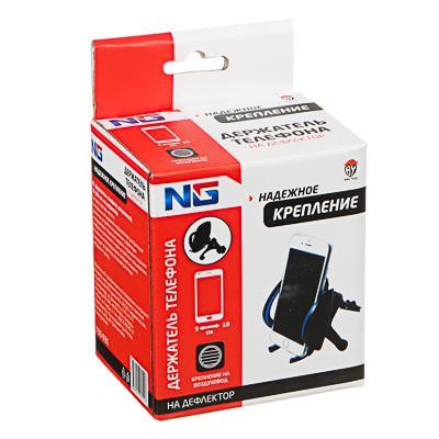 NG Держатель телефона на дефлектор, раздвижной, 50-100мм, пластик