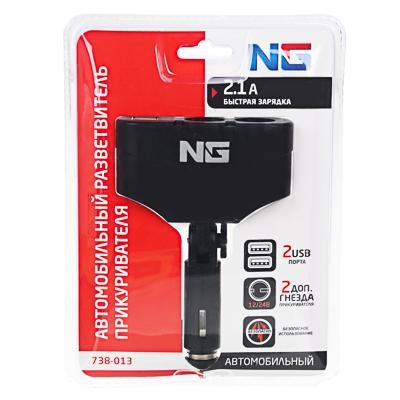 NG Разветвитель прикуривателя, 2 выхода +2 USB, 60 W, 2.1А, 12/24В, пластик