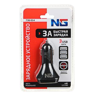 NEW GALAXY Устройство зарядное автомобильное, 3xUSB, 3A, 12/24В, пластик
