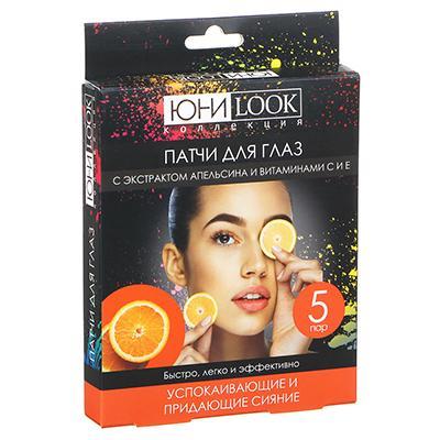Патчи для глаз ЮниLook, с экстрактом апельсина и витаминами С и Е, 6 млх5 пар