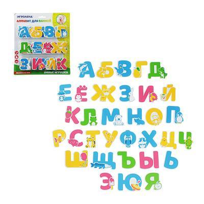 ИГРОЛЕНД ЭВА-алфавит для ванной, 33дет., EVA, 22,6х25,3х2,2см