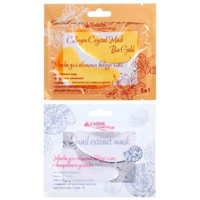 Патчи для глаз гидрогелевые, с био-золотом, с экстрактом улитки,морских водорослей,коллаген 1 шт, 9г