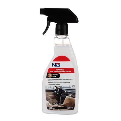 NEW GALAXY Полироль пластика глянцевый/матовый с запахом бубль гум/ваниль, триггер 500 мл