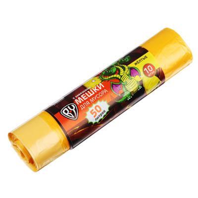 Мешки для мусора с завязками 50л, 10шт, 10 микрон, желтые
