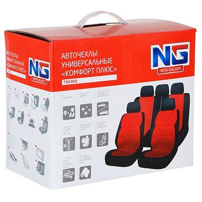 NG Авточехлы универсальные комфорт плюс 9 пр., MESH, PVC, 3 замка, Airbag, черный/красный