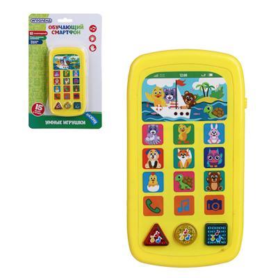 ИГРОЛЕНД Смартфон обучающий с комбинированными кнопками, свет, звук, 3ААА, ABS, 8х15х1,5см