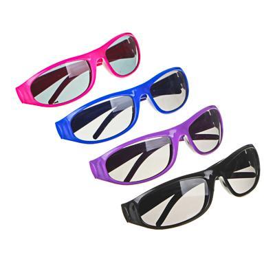 GALANTE Очки солнцезащитные детские, пластик, 125х30мм, 4 цвета, XFF28-007